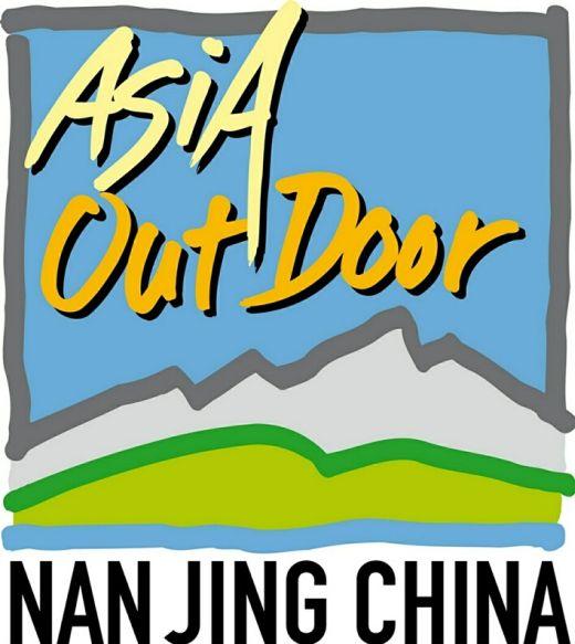 Bild: Asia Outdoor